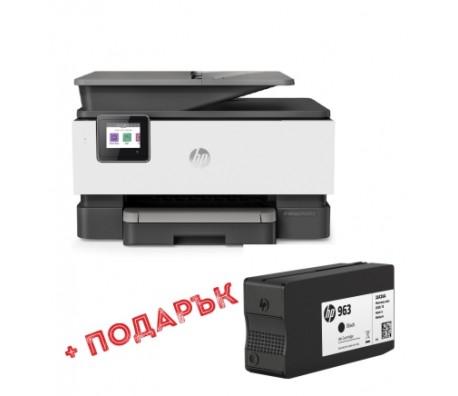 Мастилоструийно МФУ HP OfficeJet Pro 9013 AiO Printer +подарък консуматив 3JA26AE, HP 963 Black