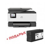 Мастилоструийно МФУ HP OfficeJet Pro 9013 AiO Printer +подарък консуматив 3JA26AE, HP 963 Black